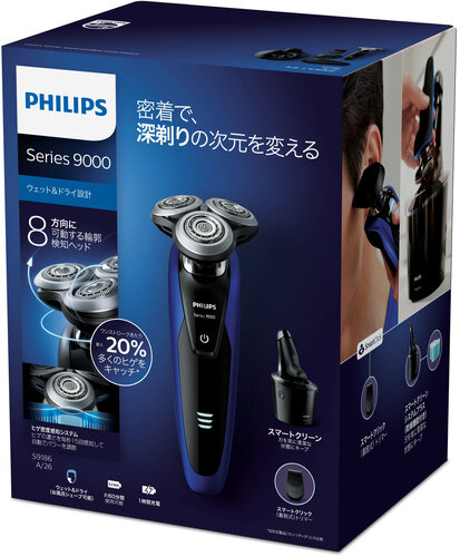 Series 9000 S9186 Philips #2