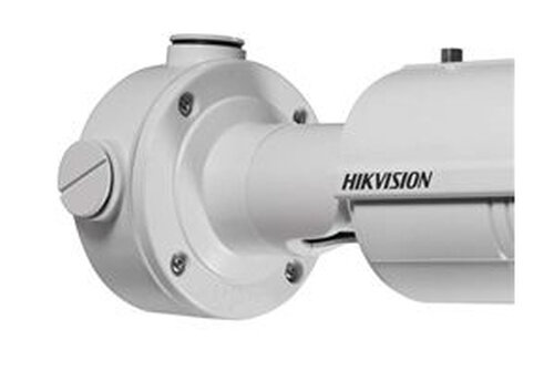 DS-2CD4224F-IZS Hikvision #2