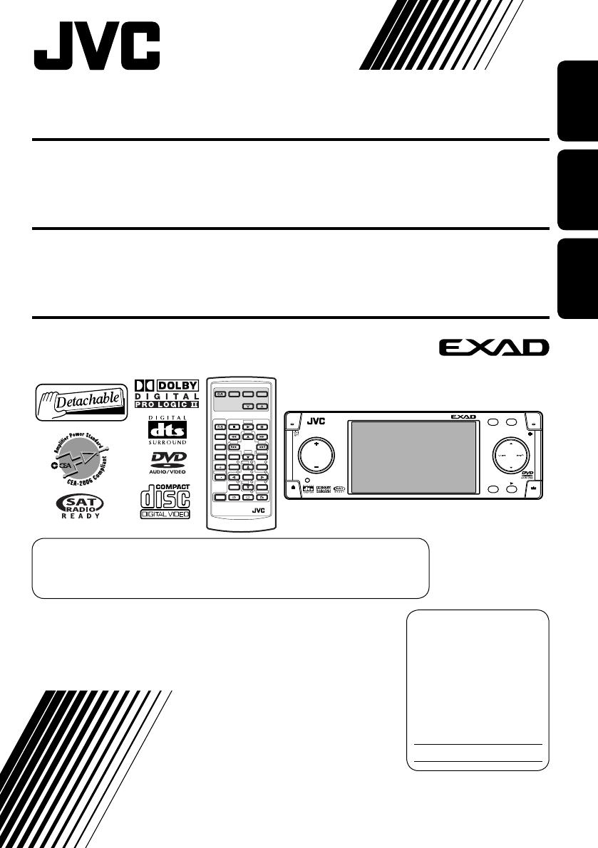 Jvc Kd Avx2 Wiring Diagram from www.petunjuk.co.id